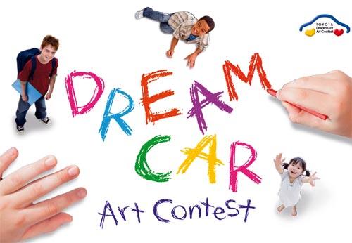 Toyota Romania: ediţia a 5-a a TOYOTA DREAM CAR ART CONTEST