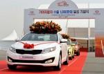 10-millionth-exported-Kia-vehicle-(Optima)