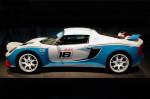 Lotus Rally_Exige