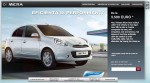 Oferta speciala Nissan Micra