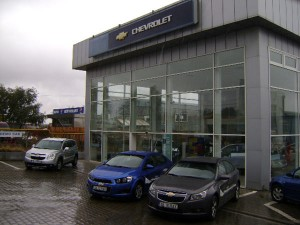 Radacini-Motors-Galati