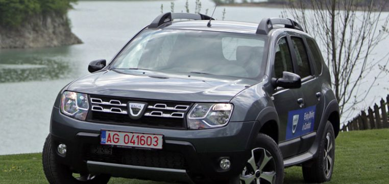 dacia lanseaza duster cu edc si noua serie limitata explorer turatii. Black Bedroom Furniture Sets. Home Design Ideas